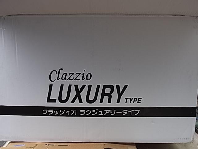 【施工例】 ステップワゴンシートカバー取付!